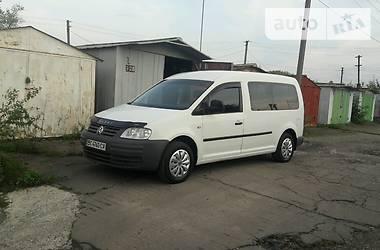 Volkswagen Caddy пасс. maxi 2008
