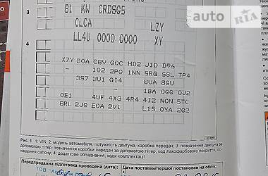 Volkswagen Caddy 2015 года