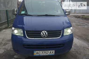 Volkswagen Caravelle 2005