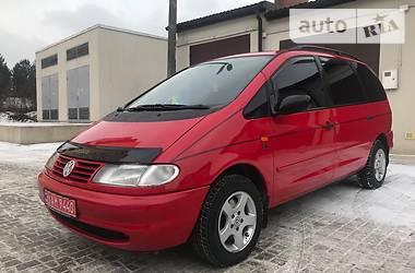 Volkswagen Sharan  1997