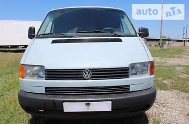 Volkswagen T4 (Transporter) груз  1997