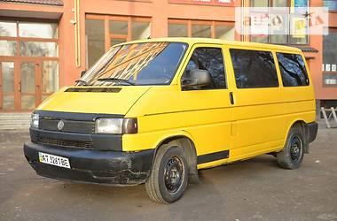 Volkswagen T4 (Transporter) пасс. TDI 1998