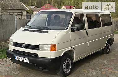 Volkswagen T4 (Transporter) пасс. 2.5 75 1998