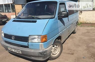 Volkswagen T4 (Transporter) пасс.  1992