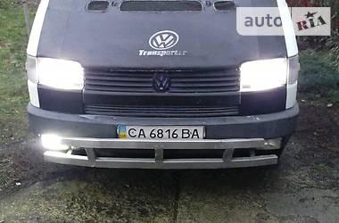 Volkswagen T4 (Transporter) пасс.  1991