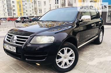 Volkswagen Touareg 3.0-DIZEL-IDEAL-FULL 2007