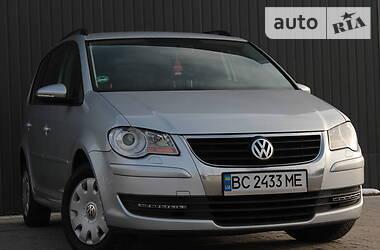 Volkswagen Touran IDEAL  2010