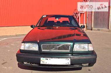 Volvo 460 Gl 1995