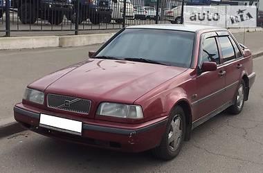 Volvo 460 1.8 1994
