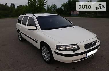 Volvo V70 2.0T 2002