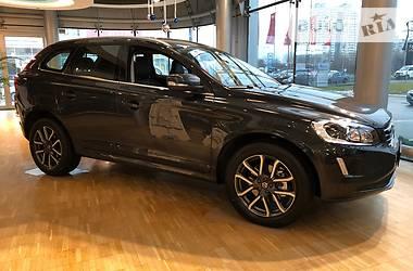 Продажа авто в швецыи частные объявления продажа авто в москве частные объявления пежо 307
