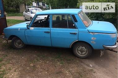 Wartburg 353  1984