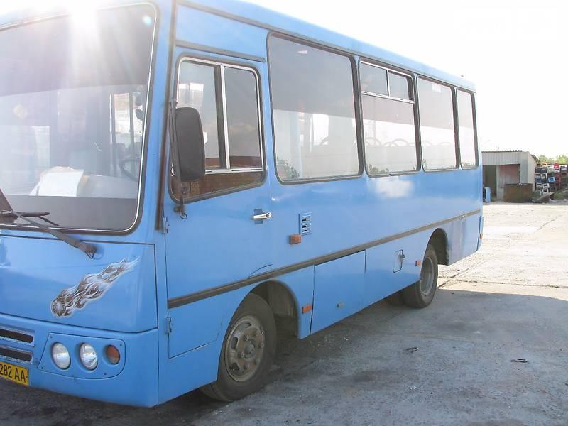 У Голій Пристані пройдуть громадські слухання щодо підняття тарифу за пасажироперевезення по місту