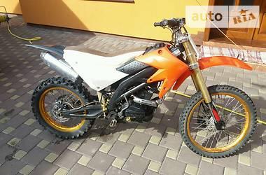 Xmotos XB  2012