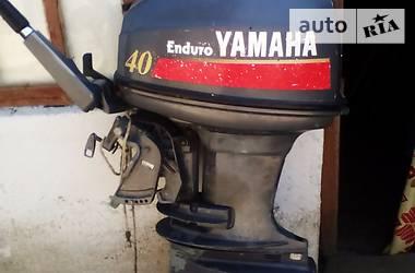 Yamaha 40XMH  2009