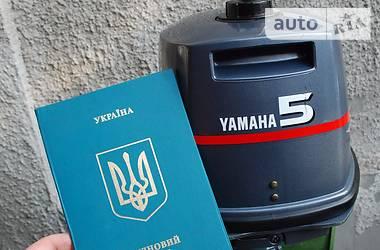 Yamaha 5CMHS  2006
