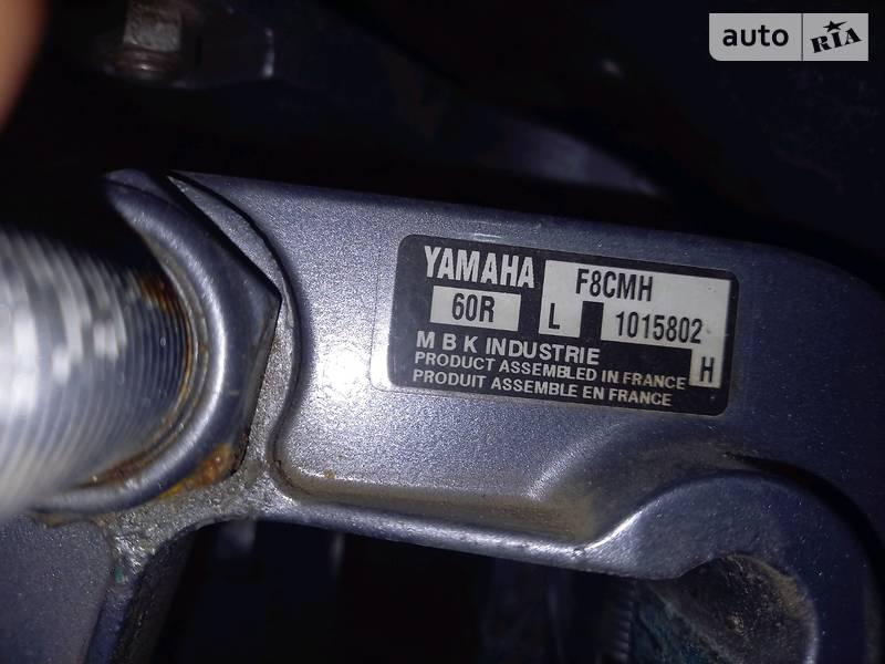 Yamaha 8CMHS