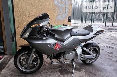 Yamaha Active  2008
