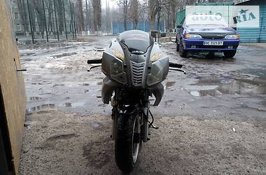 Yamaha Active  2010