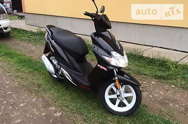 Yamaha Aprio  2005