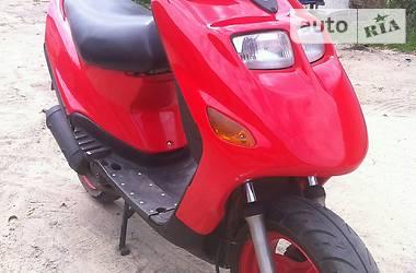 Yamaha Axis  2002
