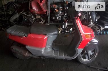 Yamaha Gear  1993