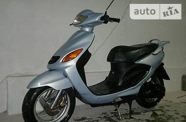 Yamaha Grand Axis  2001