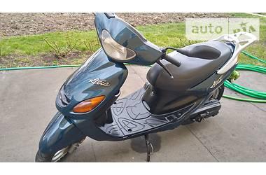 Yamaha Grand Axis  2002