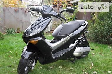 Yamaha Maxster  2002