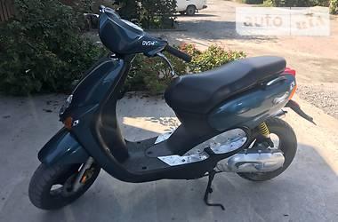 Yamaha Neos  2000