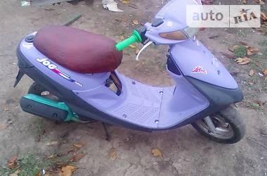 Yamaha Next Zone  1992