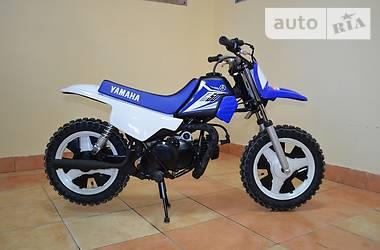 Yamaha PW  2015