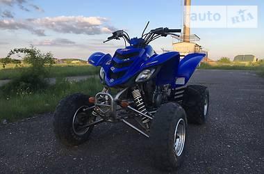 Yamaha Raptor 660 2005