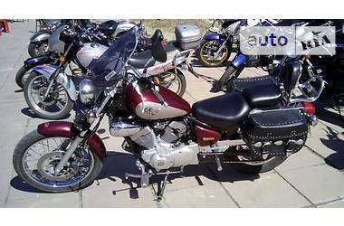 Yamaha Virago  1997