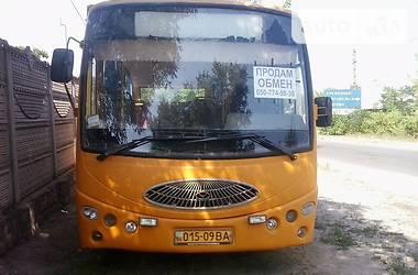 Youyi ZGT 6710  2004