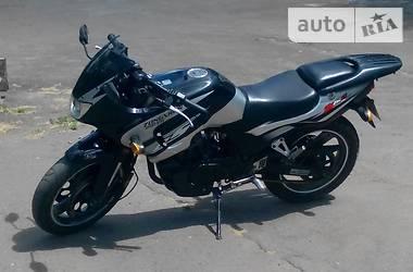 Zongshen 250 zs250gs 2013