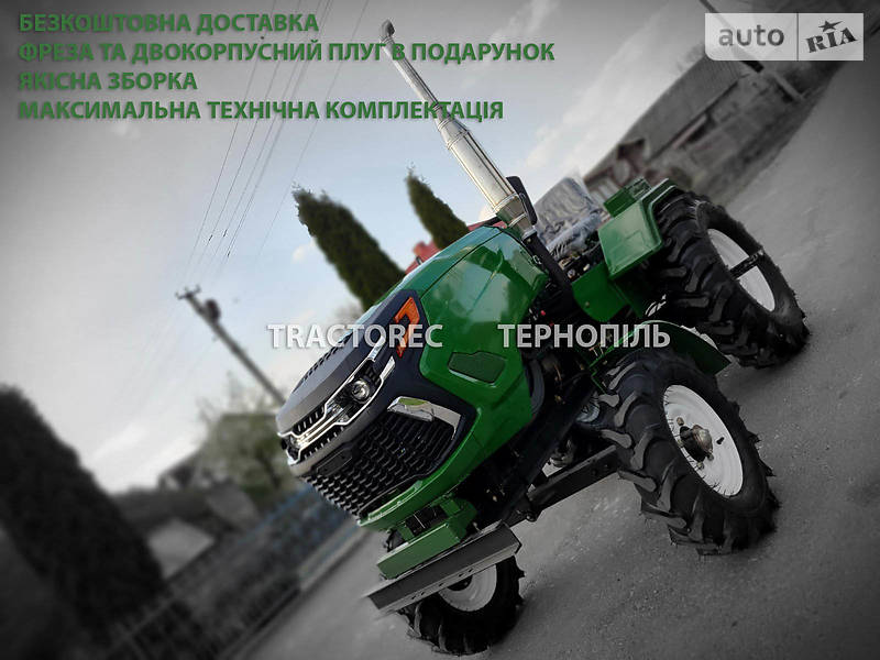 Zubr Т-25