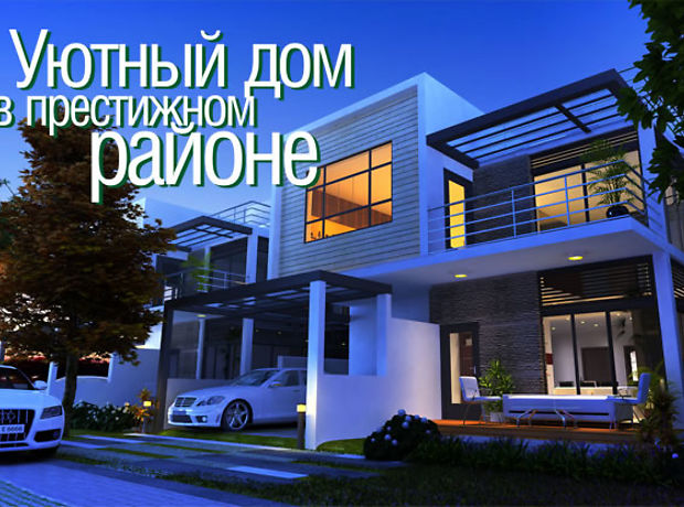 КГ Shatilovka Hillside фото 1