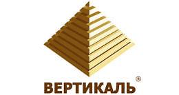 Строительная компания Вертикаль