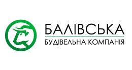 Баловская строительная компания