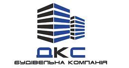Будівельна компанія ДКС