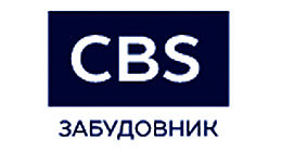 CBS Холдінг