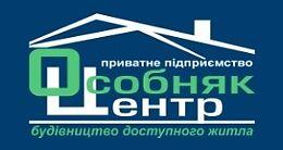 ЧП Особняк Центр