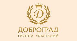 ГК Доброград