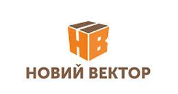 Група компаній НОВИЙ ВЕКТОР
