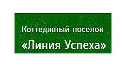 КМ Лінія Успіху