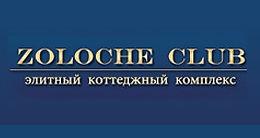 КМ Золоче-Клуб