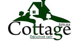 Компанія Cottage.km.ua
