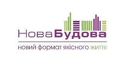 Нова Будова