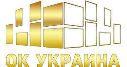 ОК Україна